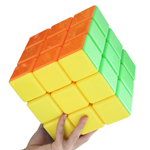 Super Super Big Stickerless Magic Cube 18cm
