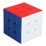Shengshou 3x3x3 Stickerless Magic Cube 56mm