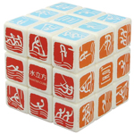 Cubetwist Water Cube 3x3x3 Magic Cube White