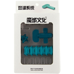 MoYu WeiLong GTS Dual-adjustment Tool Kit Cyan