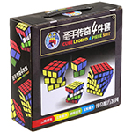 ShengShou Legend 4 Magic Cubes Bundle - 2x2 3x3 4x4 5x5 Cube Black