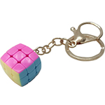 YongJun 20mm Mini Bread 3x3x3 Stickerless Cube Keychain