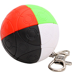4-Color Spanish Spherical Magic Ball Keychain