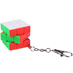 YuXin Jade Kylin V2 3x3x3 Stickerless Magic Cube Keychain