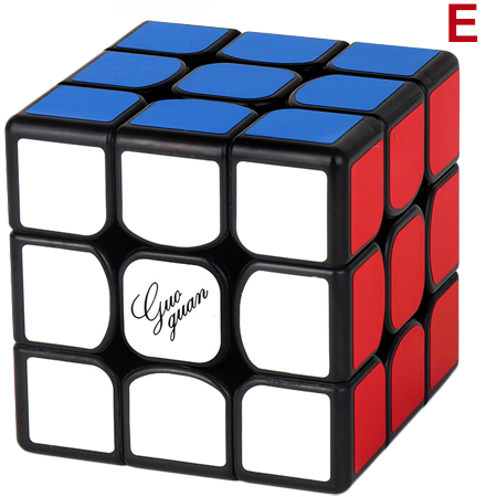 GuoGuan Yuexiao E 3x3x3 Speed Cube 56mm Black