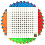 Classroom MeiLong 12x12x12 Magic Cube Stickerless