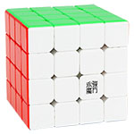 YongJun ZhiLong 56mm Mini Magnetic 4x4x4 Speed Cube Stickerl...