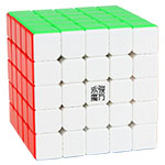 YongJun ZhiLong 58mm Mini Magnetic 5x5x5 Speed Cube Stickerl...