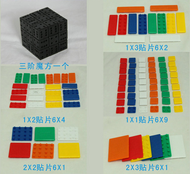 CubeTwist Bandaged 3x3x3 Magic Cube DIY Kit