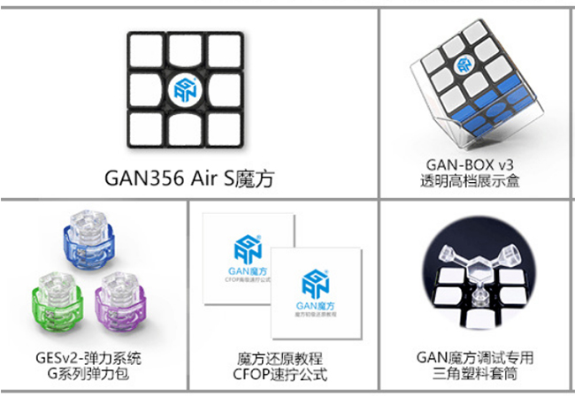 GAN356 Air S 3x3x3 Speed Cube