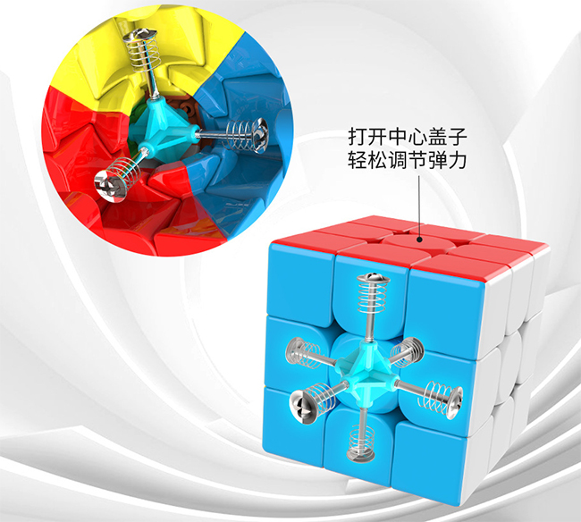 Cubing Classroom Meilong 3C Frosted 3x3x3 Magic Cube Stickerless