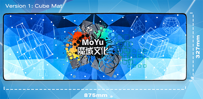 MoYu Professional Mat for Competitions Version 2 875mm*327mm