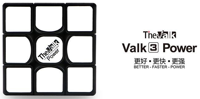 QiYi Valk3 Power