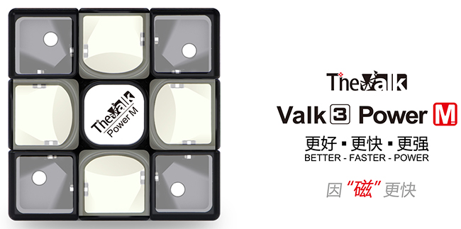 QiYi Valk3 Power M