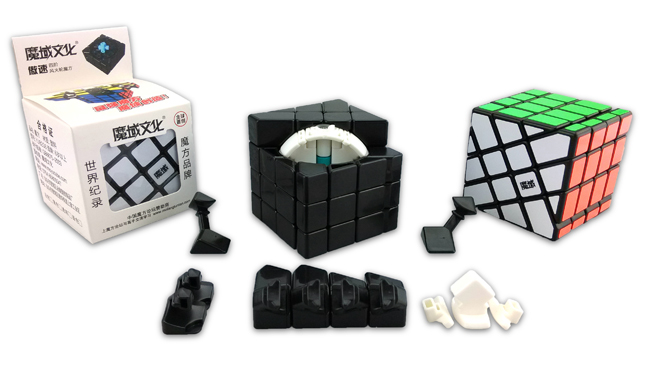 MoYu Crazy 4x4x4 Windmill Speed Cube Black